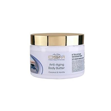 Сливки для тела для предотвращения старения ( с кокосом и ванилью) DSM 96