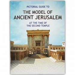The Model of Ancient Jerusalem