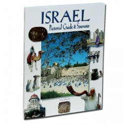 Israel Pictorial Guide & Souvenir