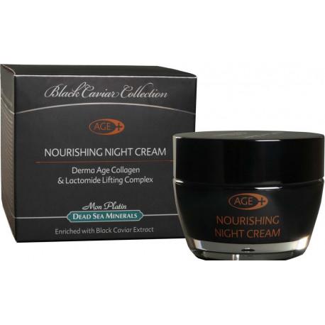 Ночной питательный крем
