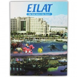 Eilat The Red Sea & the Desert