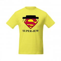 Футболка Супер Еврей