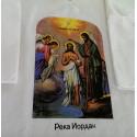 Рубашка для крещения в реке Иордан
