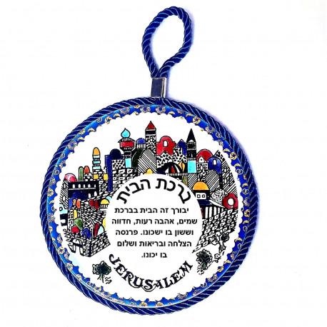 Тарелка на стену Иерусалим