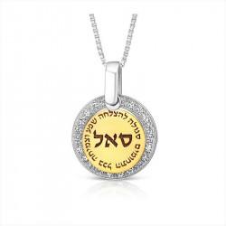 Амулет на богатство из золота и серебра