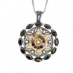 Медальон Звезда Давида и 12 Камней Первосвященника