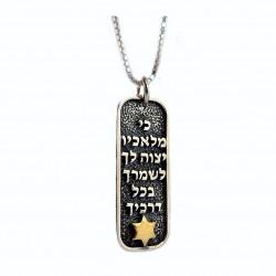 Талисман Каббалы «От всех дверей»