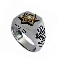 Кольцо Звезда Давида с Именем Бога