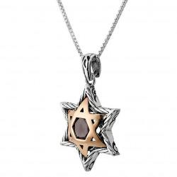 Кулон Звезда Давида Серебро Золото