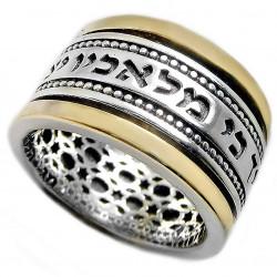 Каббалистическое кольцо Победителя