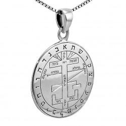 Пентакль Большой Ключ Соломона серебро