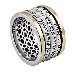 Кольцо Каббалы «Молитва» золото серебро
