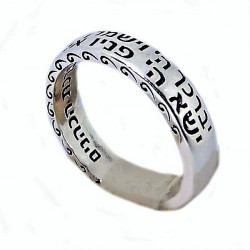 кольцо амулет из серебра