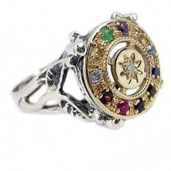 Кольцо Каббалы «12 камней Ветхого завета»