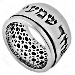 """Серебряное Кольцо с молитвой """"Шма, Исраэль"""""""