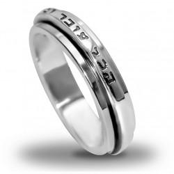 """Вращающееся кольцо Царя Соломона """"הכל עובר, גם זה יעבור"""" на иврите"""