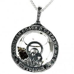 Медальон с Божьей матерью со Святой землей и водой из Иордана