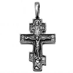 Крест серебряный нательный. Освящен в Иерусалиме