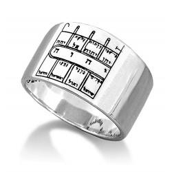 Кольцо Печать Соломона Ключ от всех дверей