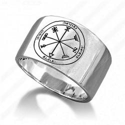 Кольцо с печатью Соломона на Изобилие