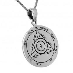 Амулет-Пентакль Царя Соломона на цепочке (четвертая печать Сатурна)