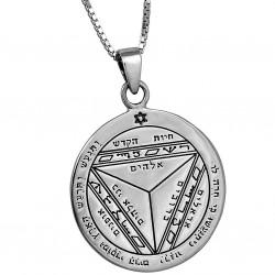 Амулет-Пентакль Царя Соломона (Седьмая печать Сатурна) на цепочке