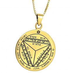 Кулон - Печать Непобедимости Серебро Золото