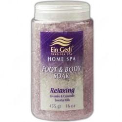 Соль для ванны-успокаивающая
