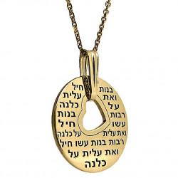 Золотой амулет Каббалы «Привлечение любви»