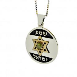 Амулет Щит Давида с Молитвой «Шма Исраэль»