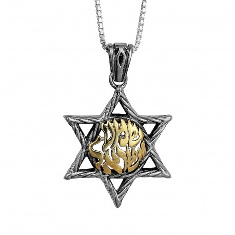 Звезда Давида и Шма Исраэль
