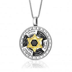 Золотая Звезда Давида и Ангелы Защиты