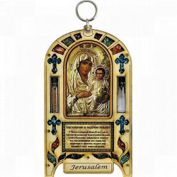 Икона Божья Матерь с Благословением на исцеление