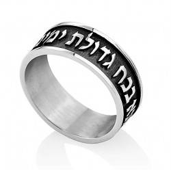 Кольцо Каббалы с Молитвой Ана Бэ-Коах