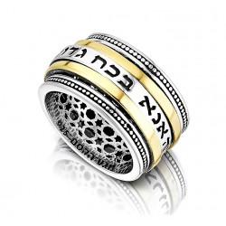 Кольцо - Амулет Каббалы золото 375 пр.