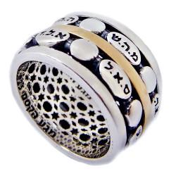"серебряное кольцо ""72 Имена Бога"""