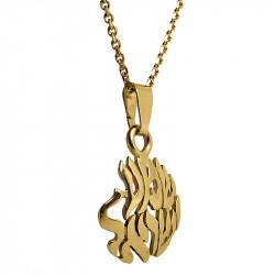 Золотой кулон «Шма Исраэль..»