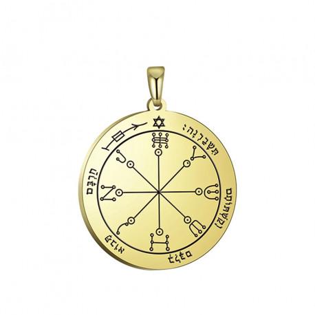 Золотая печать царя Соломона на получение Высшей защиты.
