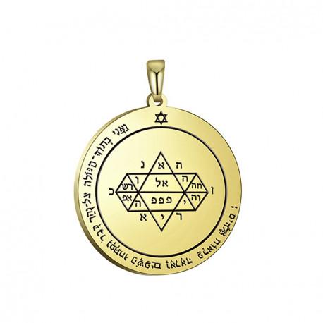 печать Прозрения из золота