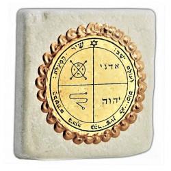 Пентакль Соломона - Печать от Сглаза