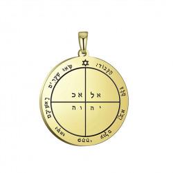 Печать достижений Соломона из золота
