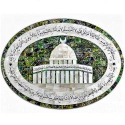 мусульманское панно купол скалы