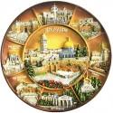 Тарелка Виды Иерусалима 3D