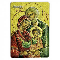 Магнит с иконой Святое Семейство