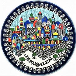 "Декоративная тарелка ""Иерусалим"" Ø 22 см."