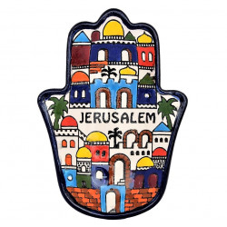 Блюдце Хамса Иерусалим