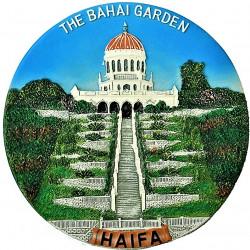 Тарелка Бахайский Сад в Хайфе