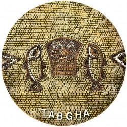 тарелка керамическая Табха