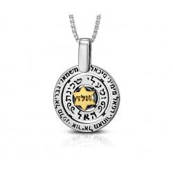 Звезда Давида серебро 925 пр. золото 375 пр.