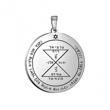 печать сватовства печати Соломона